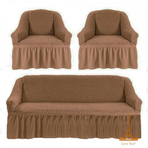 Купить <b>Набор чехлов для мягкой</b> мебели (диван+2 кресла) какао ...
